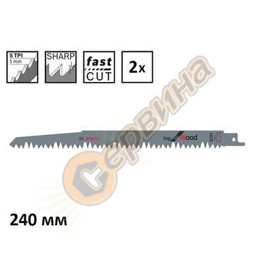 Нож за дърво за саблен трион Bosch Top for Wood S 1531 L 260