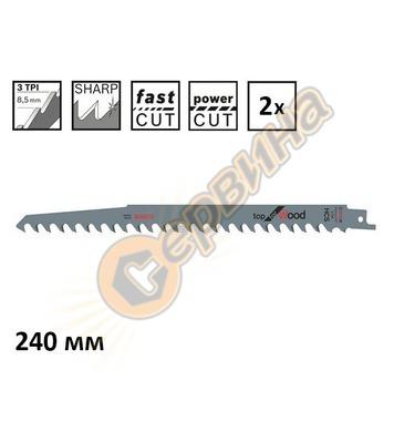 Нож за дърво за саблен трион Bosch Top for Wood S 1542 K 260