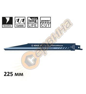 Нож за метал за саблен трион Bosch Endurance for Vehicle Res
