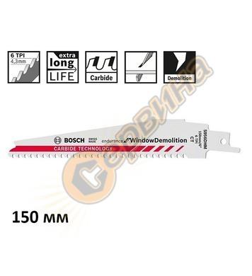 Нож за саблен трион Bosch Endurance for Window Demolition S