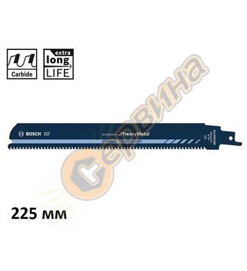Нож за метал за саблен трион Bosch Endurance for HeavyMetal