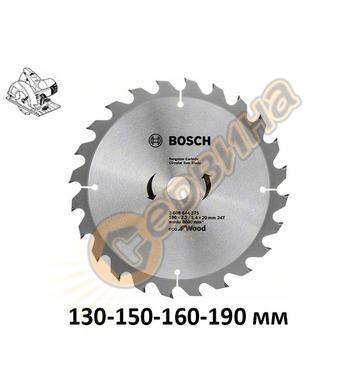 Циркулярен диск за дърво Bosch Eco for Wood 2608644370 - 130