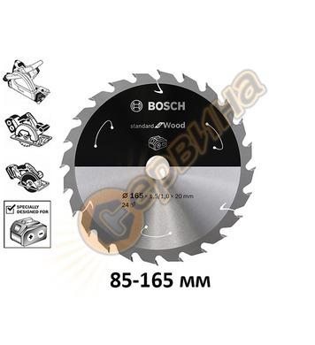 Циркулярен диск за дърво Bosch Standard for Wood 2608837666