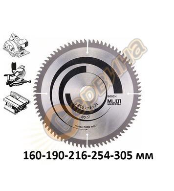 Универсален циркулярен диск Bosch Multi Material 2608640503