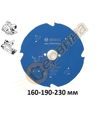 Циркулярен диск Bosch Expert for Fibre Cement 2608644121 - 1