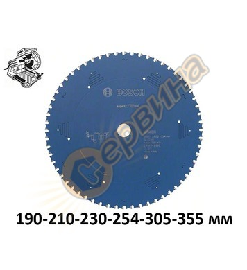 Циркулярен диск за стомана Bosch Expert for Steel 2608643056