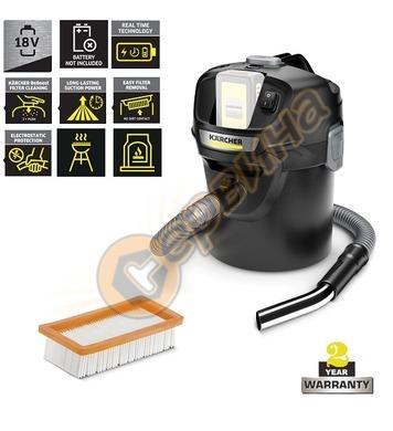 Прахосмукачка за пепел и сухо Karcher AD 2 Battery 1.348-300