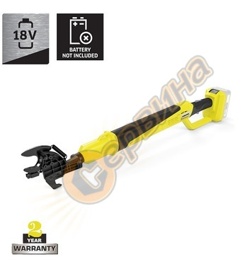 Акумулаторна резачка за клони Karcher TLO 18-32 Battery 1.44