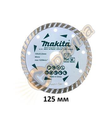 Диамантен диск Makita D-52803 - 125х22.23мм