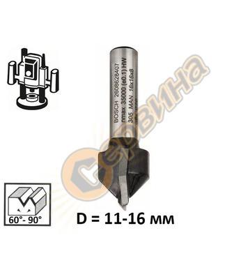 Фрезер за V-образни канали Bosch 2608628406 ф8мм 60°/90° - 1