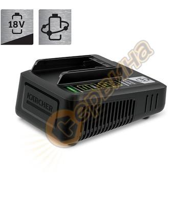 Бързо зарядно устройство Karcher 18 V Fast Charger Battery P