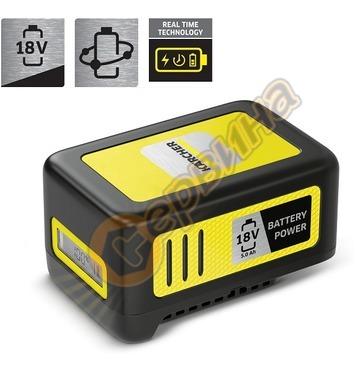 Акумулаторна батерия Karcher Battery Power 18/50 2.445-035.0