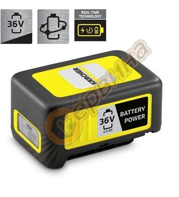 Акумулаторна батерия Karcher Battery Power 36/25 2.445-030.0