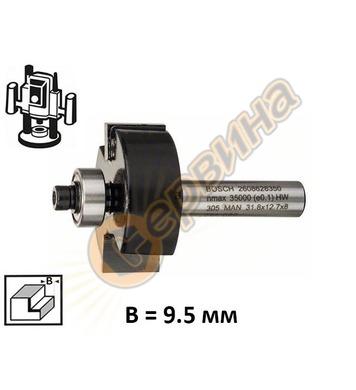 Фрезер фалцов Bosch 2608628350 ф8мм D=31.8мм - 1бр.