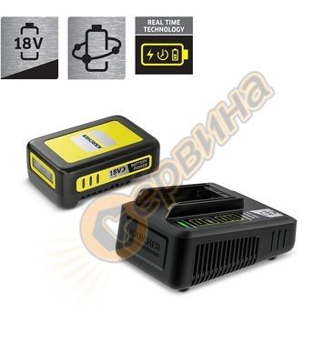 Стартов комплект батерия и бързо зарядно Karcher Starter Kit