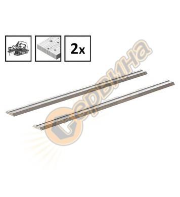 Нож за електрическо ренде Bosch 2607000096 - 2бр.