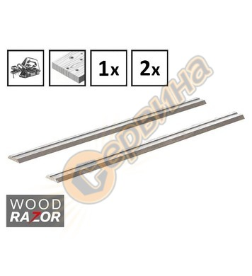 Нож за електрическо ренде Bosch 2608635376 - 1/2 бр.