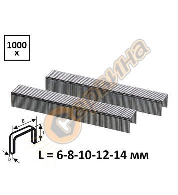 Поцинковани скоби за такер Bosch 1609200326 0.74х14мм L=6/8/