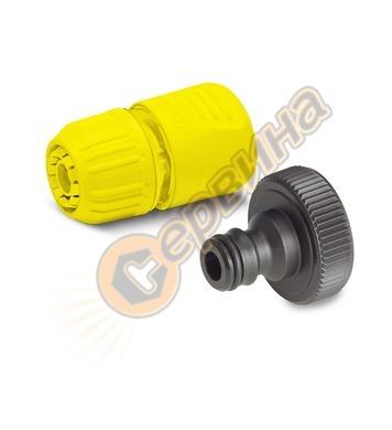 Комплект връзки Basic за свързване на маркучи 1/2 цола към п