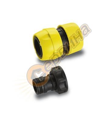 Комплект връзки Premium за свързване на маркучи 3/4 цола с в