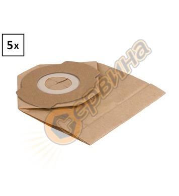 Хартиена филтърна торба за прахосмукачка Bosch 2609256F34 -