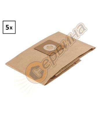 Хартиена филтърна торба за прахосмукачка Bosch 2609256F32 -