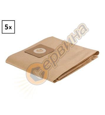 Хартиена филтърна торба за прахосмукачка Bosch 2609256F33 -