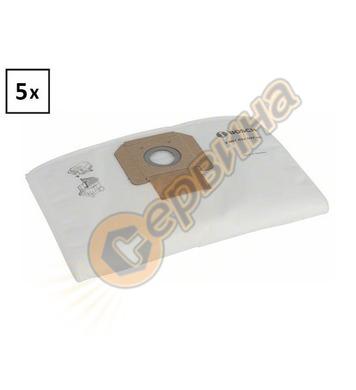 Текстилна филтърна торба за прахосмукачка Bosch 2607432037 з