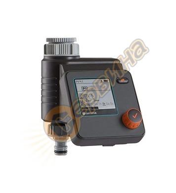 Програматор за напоителна система Gardena Select 01891-29 -