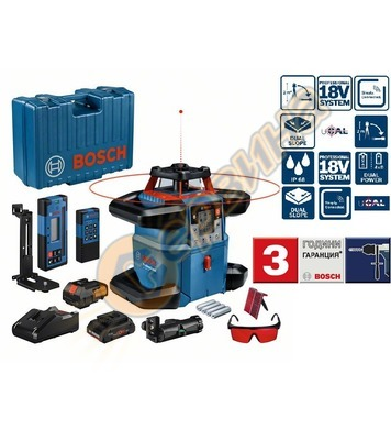 Ротационен лазерен нивелир Bosch Professional GRL 600 CHV до
