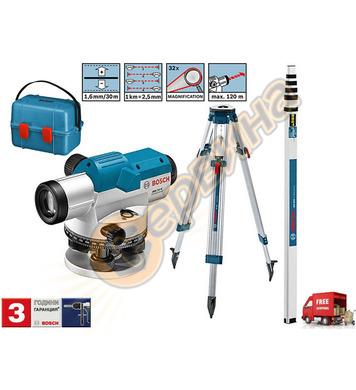 Оптичен нивелир Bosch Professional Gol 32 G Set 06159940AY -