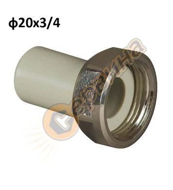 ППР холендрова връзка с метална гайка FV Plast 225021 - ф20х