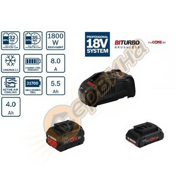 Стартов комплект Bosch ProCORE18V 1x 4,0Ah + 1x 5,5Ah + GAL