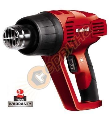 Пистолет за горещ въздух Einhell TH-HA 2000/1 4520179 - 2000
