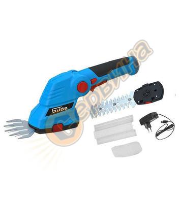 Акумулаторна ножица за трева и храсти Gude 95508 - 7.2V/1.5A