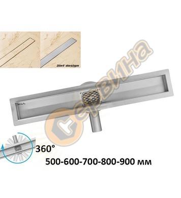 Линеен подов сифон 2в1 FALA 75345 - 500-900мм