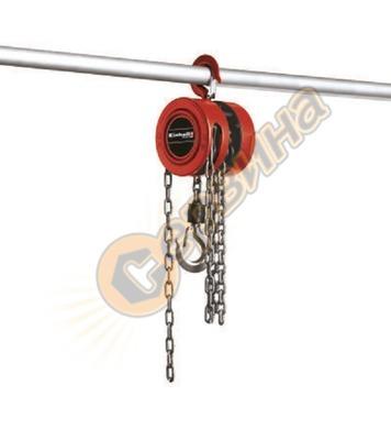 Ръчна лебедка с верига Einhell TC-CH 1000 2250110 - 1000 кг,