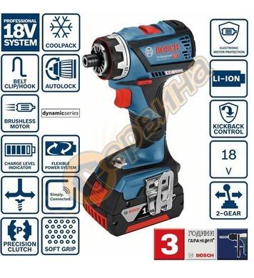 Акумулаторен винтоверт Bosch GSR 18V-60 FC FLEX Professional