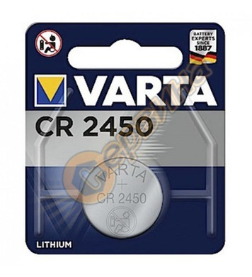 Бутонна литиева батерия Varta CR 2450 Electronics Lithium 3V