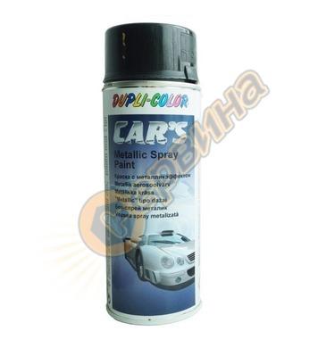 Металик спрей - сребърен Dupli Color CAR'S DE30106 - 400мл
