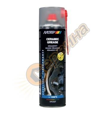 Спрей керамична грес Motip Ceramic grease DE055307 - 500мл