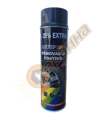 Временна гумирана боя спрей Motip SPRAY PLAST карбон гланц D
