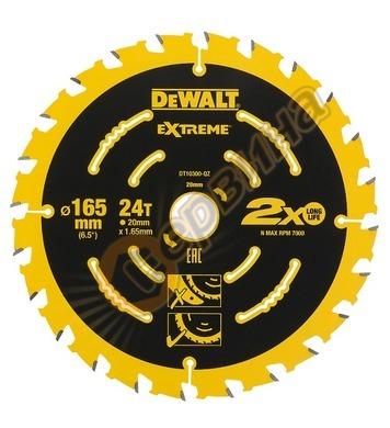 Циркулярен диск за дърво DeWalt Extreme DT10300 - 165x20.0мм