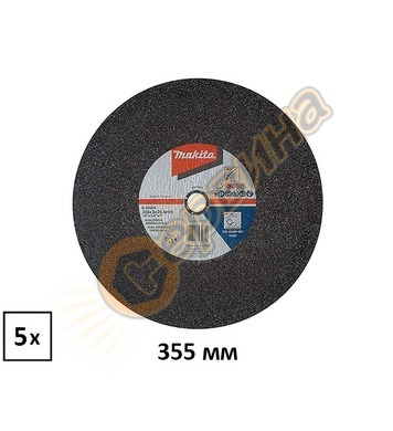 Диск за рязане на метал Makita B-64565-5 - 355х25.40х2.8мм 5