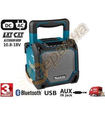 Тонколона Makita DMR202 - 10.8-18V/AC Bluetooth/USB