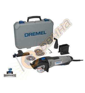 Компактен трион циркуляр DREMEL DSM20 F013SM20JC - 710W