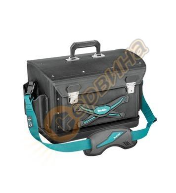 Куфар за инструменти Makita E-05418 - 510мм