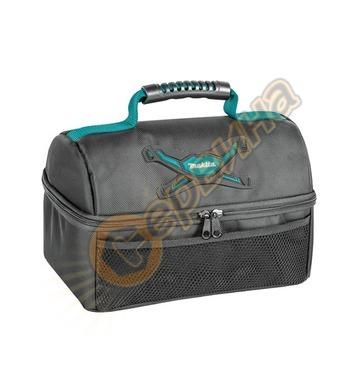 Чанта за обяд Makita E-05614 - 330мм