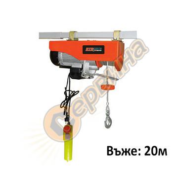 Електрическа лебедка RTRMaX RTM490 27046 600/1200кг - 1900W