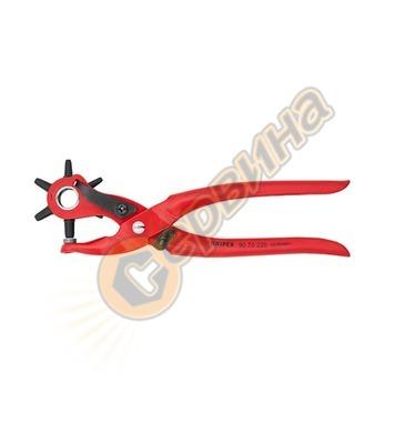 Клещи замби револверни Knipex 9070220 - ф2-5мм/220мм